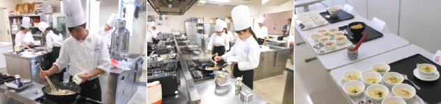料理レシピ企画開発コンテスト