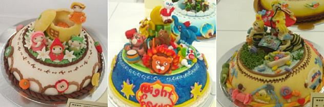 ジャパンケーキショー