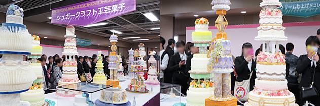 19ジャパンケーキショー