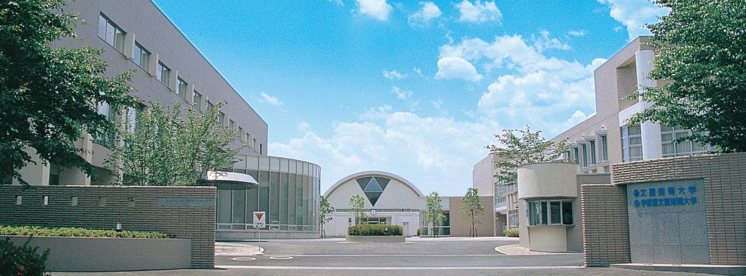 top_campus