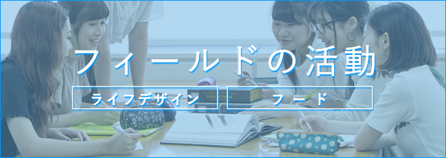 sub_activity2
