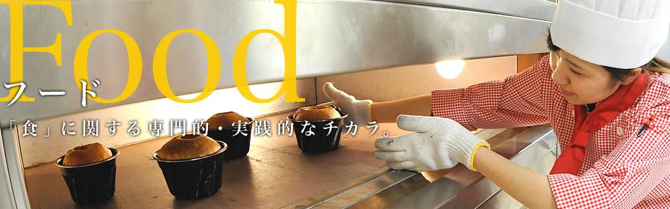 top_food4